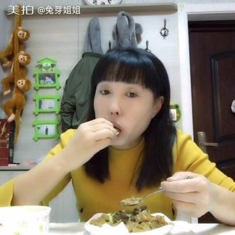 【兔芽姐姐美拍】#全民吃货拍##直播做饭##吃秀##...