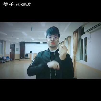 萌萌o(≧∇≦o)#2017第一个视频自拍#