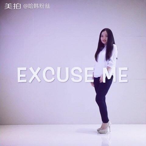 【哈韩粉丝美拍】#舞蹈#⭐️AOA-Excuse me ⭐️最...