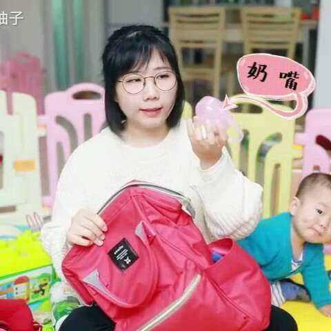 【多喵小柚子美拍】妈咪包装什么?这些都是我平时带...