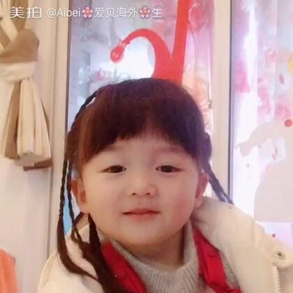 【Aibei🌸爱贝海外🌸生美拍】01-11 11:01