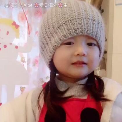 【艾文小朋友美拍】01-11 11:08