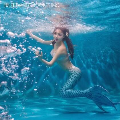 镜花水月水下摄影 👄客片 #水下摄影##个人写真##镜花水月水下摄影#