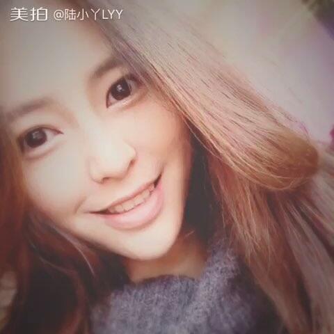 【陆小丫LYY美拍】#自拍#我是来收生日祝福的🙈