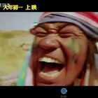 #王宝强##大闹天竺##搞笑#