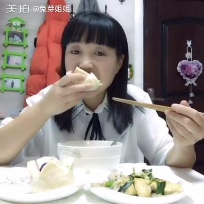 #全民吃货拍##直播做饭##吃秀##美食#王姐做了简单美味可口的紫薯馍馍😘虽然一般😘但真的很好吃😍#我要上热门#