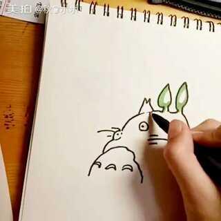 #龙猫##马克笔绘画##卡通简笔画#想静静。想静静。还是想静静。(ಥ_ಥ)