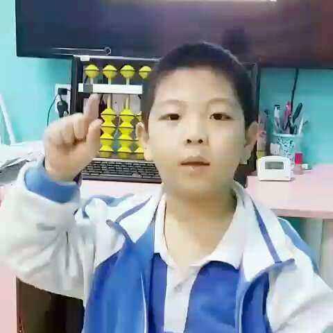 #七彩珠心算#勤奋好学的棋棋宝贝成功通过升