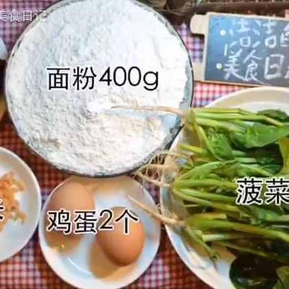 #全民吃货拍##地方美食##美食#自制菜盒子,在我们这叫jue(第三声)子!我就想问问,有多少90后会和面的!😏会的按个爪!😘@美食频道官方号