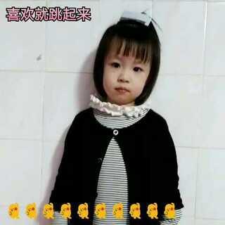 鸡鸡舞💃29M #鸡鸡舞##萌宝内心戏##宝宝抵抗力拜年操#