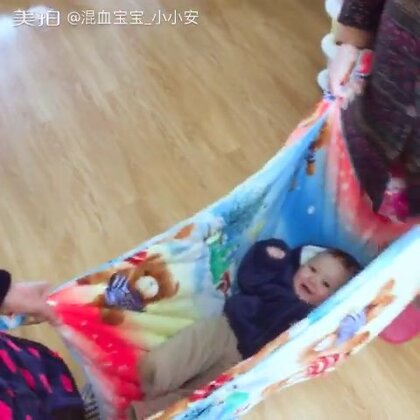 幸福的孩子啊!外婆和太奶奶带小安玩被单秋千,开心得不能停😂