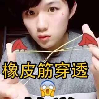 刘谦春晚魔术揭秘#美拍小魔术##魔术大揭秘##我要粉丝,我要上热门#
