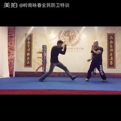 #咏春#擒拿#街头#流氓拳#迎面#单手摔#训练#