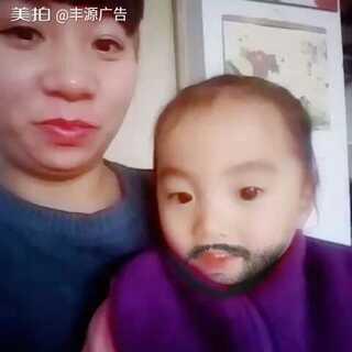 #背影杀手大赛#依依大胡子😃😃