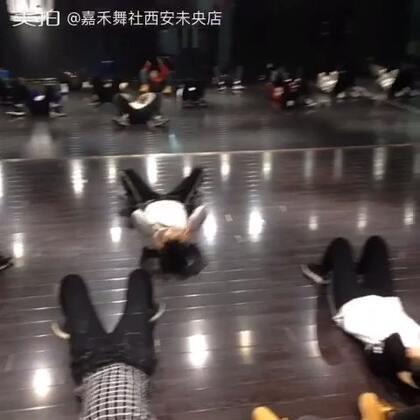 【嘉禾舞蹈工作室西安店】寒假班开始啦!😃😃😃@N丶奶茶 和奶茶老师一起练腹肌哦!😝😝😝咨询电话18133970367.18591952922!!#西安##街舞##嘉禾舞蹈工作室#