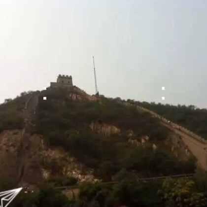 #长城#,去#北京#时拍的,不过才拍了三张,喜欢的点个赞吧✨