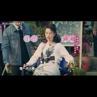 #机会来了# 倪虹洁 坐智能轮椅过浮桥,表情姐在浮桥上的又亮了,危险与刺激,估计玩完这波儿,表情姐的魂也离的差不多了,12月28日晚21点18分北京卫视 #机会来了# 倪虹洁艰险过桥,千万不要错过。
