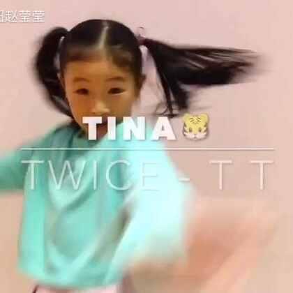Twice的#tt##舞蹈#,我想要一个萌萌可爱的女儿,可是莹#宝宝#做不到啊,总是一副女汉子的味道🙈,快来救救我!#未来舞者#