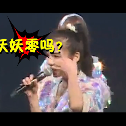 前方高能~SNH48萌妹子们眼神都有毒!😱😱神剪辑鬼畜系列,为你揭开TeamSII的美少女们谁最疯~😃#我要上热门##美拍新人王##搞笑#微博👉http://weibo.com/u/6069831848