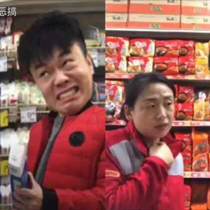 小伙扮鬼脸吓懵超市女店员!#搞笑#