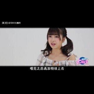 Duang!超魔性的洗脑神曲!SNH48美少女罗兰为你演绎不一样的经典!👻看了停不下来!😀#我要上热门##美拍新人王##搞笑#微博:👉http://weibo.com/u/6069831848
