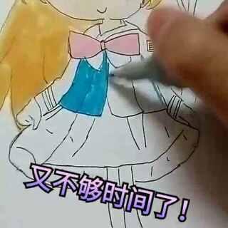 #马克笔绘画##马克笔手绘漫画##我的马克笔画#涂完颜色的,在下一个😊别忘了点赞!