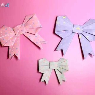 【🎀蝴蝶结折纸】漂亮的折纸蝴蝶结。折来之后可以装饰你的礼物包装~装饰贺卡等等等等~~~很简单的一种折纸方法!希望大家都能学会,快动手试试吧!🎵《晚安喵》#手工##折纸##折纸教程##手工蝴蝶结##涨姿势#