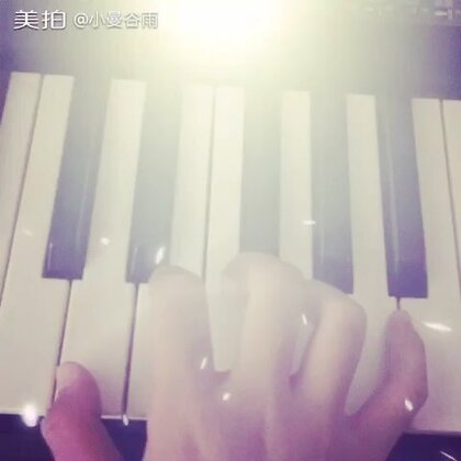 【🎀蝴🎀蝶🎀结🎀美拍】01-23 13:39