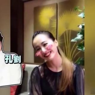 #蔡依林#简直太可爱了吧!新任欧巴是#孔刘#,哈哈~满眼爱意,小女生的表情~😚