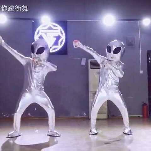 外星人fuck舞~#搞笑##音乐##舞蹈##我要上热视频新陨石图片
