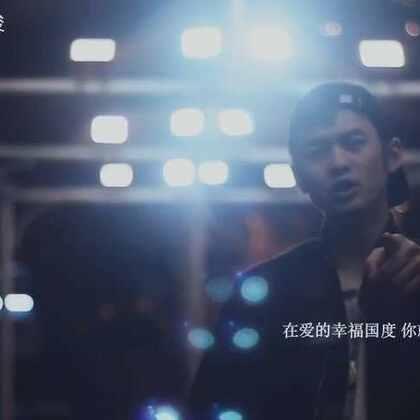 拍摄一个晚上,制作一个通宵!MV出来了!我的好兄弟中国好声音那英学员徐涛翻唱的爱的就是你!求点赞!#我要上热门#