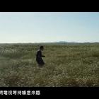 #爱玩的欧尼们#EXO的#CHEN#新曲《等一下再走》中字MV~ 感性温暖抚平浮躁~ #音乐##韩国音乐##韩国明星#