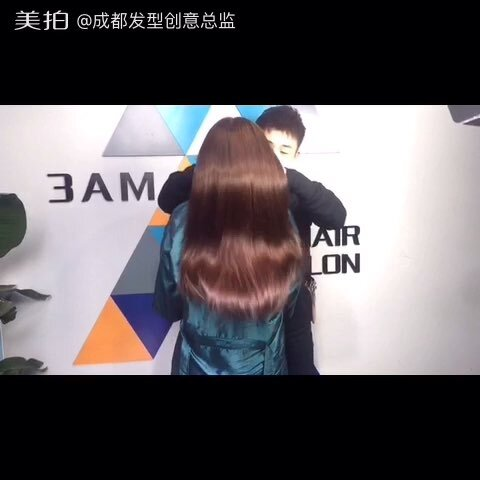 新年妆长发撩#舞蹈##5分钟美拍##发型##成都哈乐烫发怎么样图片