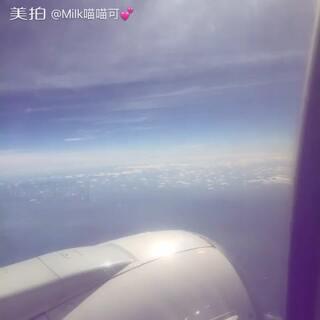 #飞机✈️##泰国##泰国之旅##在曼谷# 一次旅游🇹🇭