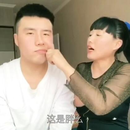 我过年回来是陪父母的,不是去相亲 @兔芽姐姐 #搞笑##春节#