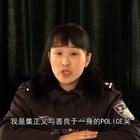 杭州美女狱警被称为监狱版papi酱 另类视频揭露监狱内幕#美女##papi酱##牛人#