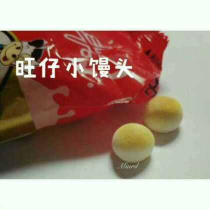 #手工##超轻粘土#请泥萌吃旺仔小馒头#Miurilの童话味蕾#喜欢的话就赞转吧ʕ •ᴥ•ʔ祝大家鸡年大吉吧🌚
