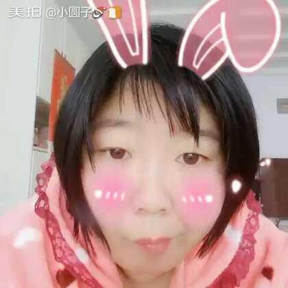 【小圆子🎅🍞美拍】17-01-27 15:49
