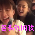 【candy粉妞妞】来说说韩国的那些事儿吧~祝大家新年快乐~新的一年希望我们好好的~记得评论·点赞·转发噢~#我要上热门##搞笑#
