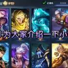 😈#游戏##王者荣耀##王者荣耀安琪拉##游戏时刻##游戏 ...