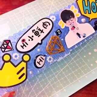 #手工##我和我的奶油皇后##diy奶油手机壳#🎁老公来了~👑谦友在哪里?😈不点赞打你哦~哈哈哈哈~薛之谦文具盒!👉https://creamqueen.taobao.com 👈材料连接~