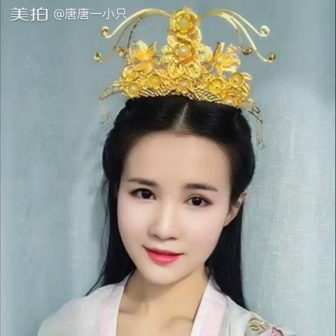 锦绣未央九公主拓拔迪发型,不...