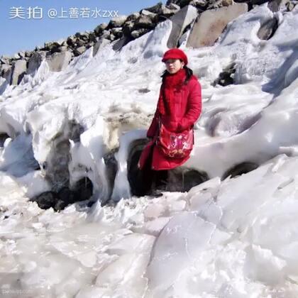 #照片电影#诗和远方系列(冬季青海湖 潇潇)#大美青海湖#