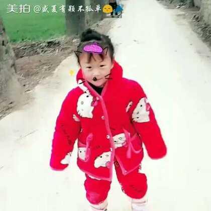 #新年快乐##宝宝##音乐##溜冰去了😁☺☺☺