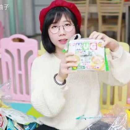 日本母婴店战利品分享!去日本玩儿特意逛了那边的母婴店,总算知道为啥日本的妈妈们可以自己带几个孩子还有空打扮自己(街上就没看到过素颜的妈妈),母婴用品实在太全了,真的都是以增强便利性为主,光是辅食区逛完就双腿疲软了,而且没想到一岁的大宝宝也有这么多选择!#宝宝##宝宝辅食##柚子妈爱分享#