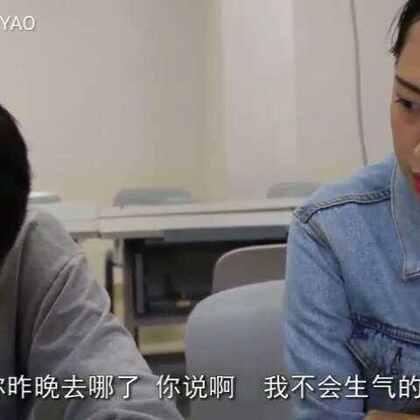 """女朋友跟你说""""我保证不会生气""""的时候。#搞笑##逗比##搞笑新人王##广州##Younger让格#"""