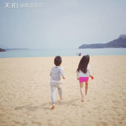 好友相聚—愉景湾海边
