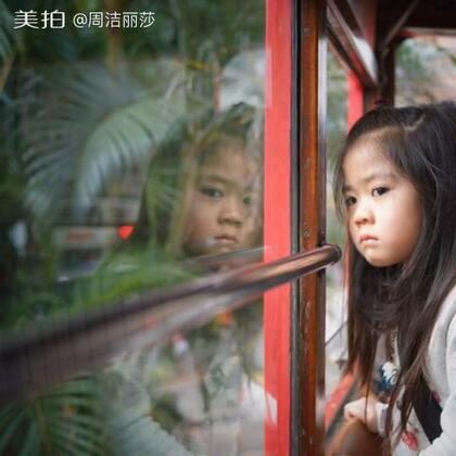 香港走哪都是人潮,索性带着小娜坐双层巴士,泡书店看夜景。此行最大收收获貌似小娜的午觉戒掉了[偷笑]。