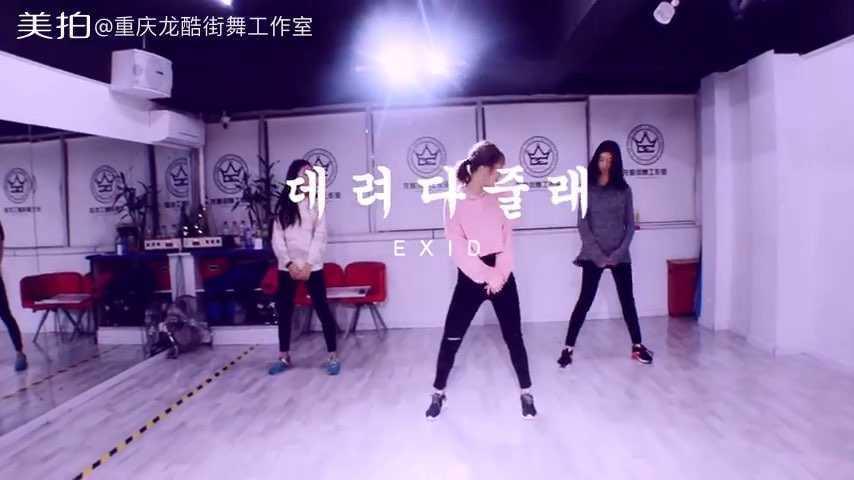 分享 重庆龙酷街舞工作室 的美拍