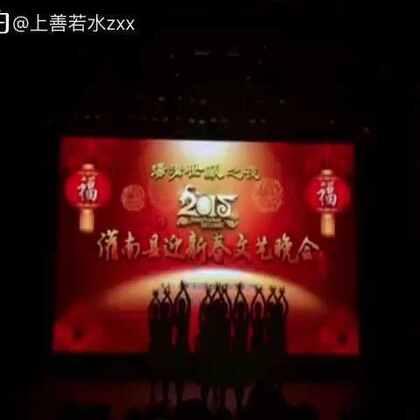 2015连云港灌南春晚。(常州琳恩舞团 宝莱坞 舞蹈片段)